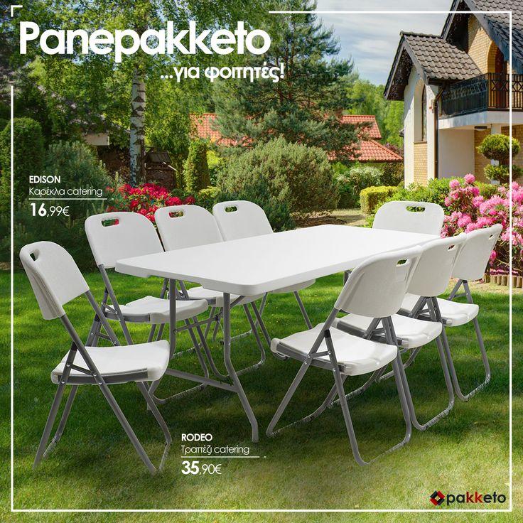 #panePakketo για το φοιτητικό σου σπίτι! Καρέκλα EDISON από ενισχυμένο μεταλλικό σκελετό σε γκρι χρώμα και μαζί γκρι τραπέζι RODEO ορθογώνιο, πτυσσόμενο, με μεταλλική βάση.  Θα τα βρεις εδώ www.pakketo.com