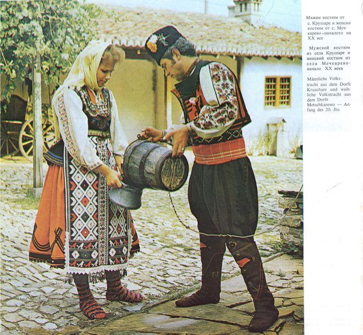2028 best Bulgarian folk costumes images on Pinterest | Volkstracht ...