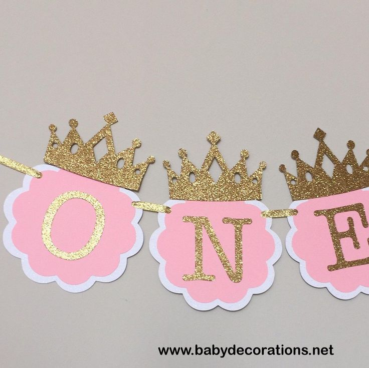 Pink and Gold High Chair Banner. First Birthday Decorations. ONE ...