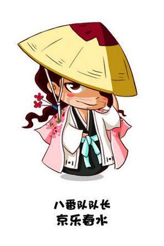 Chibi Shunsui