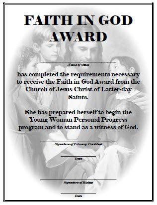 Faith in God Award for Girls