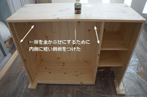 ベッドサイドテーブル兼本棚:木枠を組む
