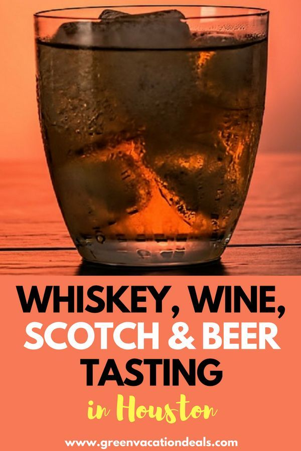 Houston Texas Things to Do - Scotch & Beer Fest Soiree! Enjoy a scotch, beer & whiskey tasting in Houston. Click to find out why you'll want to enjoy the VIP experience and how you can save on VIP tickets. #Scotch #Beer #Houston #Texas #FineSpirits #Whiskey #drinking #drinks #Spirits #VIP #Tasting #HoustonTexas #Texans #HoustonTX #Beerfest #drinkingbuddy #TexasForever #HoustonNews #distillery #drink