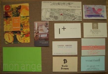ショップカード集め:キャンドルとちいさな幸せ:So-netブログ