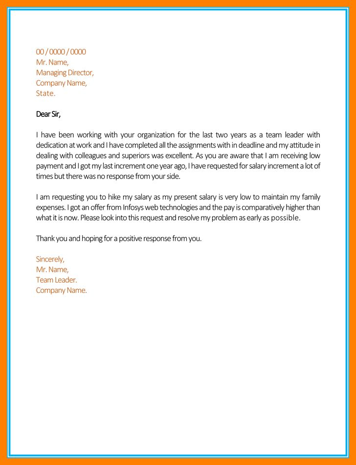 how to ask for a pay raise sample letter
