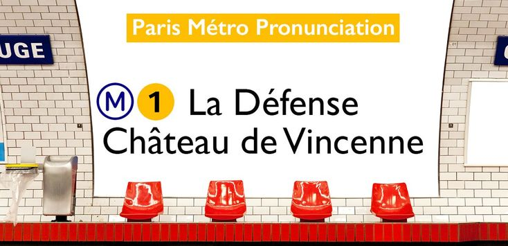 """How do you pronounce the Paris métro stations in French? Learn the correct French pronunciation of all the Paris subway station names of """"la ligne un"""" (Paris métro line 1): """"La Défense / Château de Vincenne"""" with my free clear audio recordings. Learn how to say """"Champs-Elysées"""" in French!"""