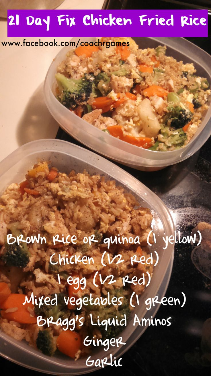 21 Day Fix Fried Rice http://www.facebook.com/coachrgames