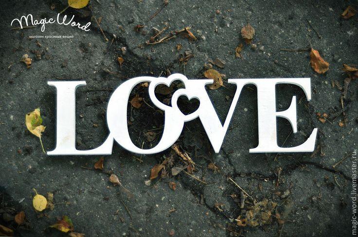 http://cs2.livemaster.ru/foto/large/edf13362489-svadebnyj-salon-slovo-love-iz-dereva-n9292.jpg