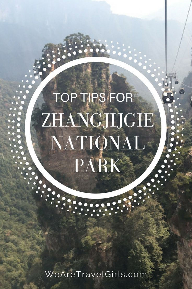 TOPS TIPS FOR VISITING ZHANGJIAJIE NATIONAL PARK, CHINA - Zhangjiajie National Park in the Hunan province of China is one of a kind. Not many people know this place even exists – I didn't before I moved to China. I defiantly recommend this surreal experience to anyone who has a love for nature, hiking and mountains. In this post, I share my key tips to help you in planning your own trip to Zhangjiajie National Park. By Roisin Traynor for WeAreTravelGirls.com