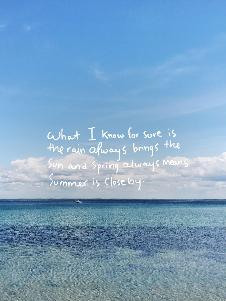 чужую переписку цитаты под фото про лето особи