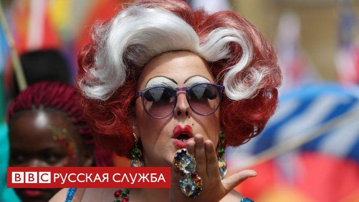 Лондонский прайд отметил 50 лет декриминализации гомосексуализма http://feedproxy.google.com/~r/KleinburdNewsRu/~3/QxBvXRK_QW0/