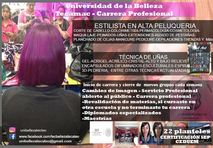 Escuela de belleza secretaria de educacion publica Tecámac y Teotihuacán 4