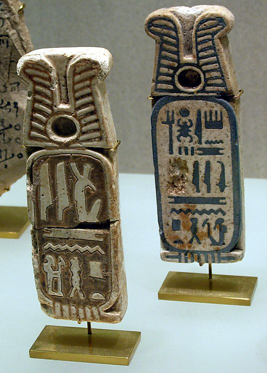 Inlay Representing the Cartouche of Seti II  Period:     New Kingdom, Ramesside Dynasty:     Dynasty 19 Reign:     reign of Seti II Date:     ca. 1200–1194 B.C. Geography:     Country of Origin Egypt