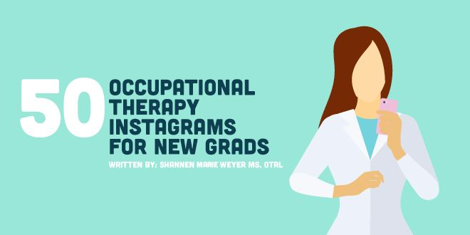 If you aren't using Instagram, you are missing out! The Gram is an awesome resource for new grad OTs to learn new interventions and advocate for the profession. We curated the top 50 occupational therapy Instagrams ALL new grads NEED to follow. Let us know if we missed one or if you have a favorite we should check out. :)