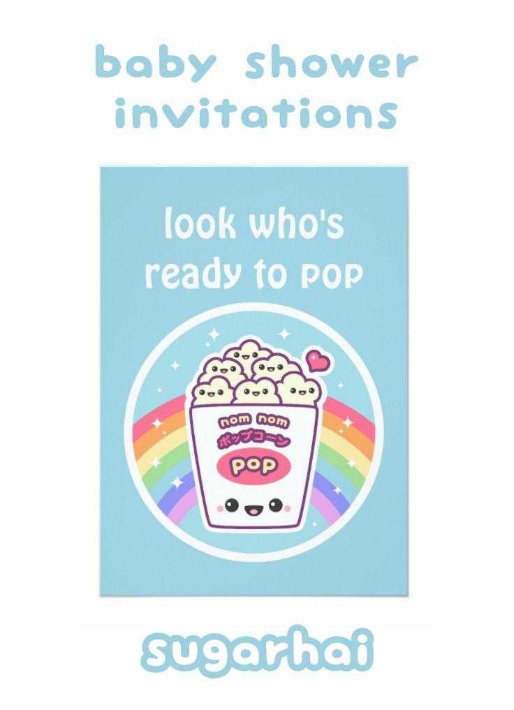 Funny popcorn baby shower invitations, personalize the back with your party details.