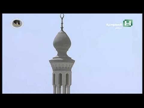 أذن صلاتي الظهر والعصر من مشعر عرفات 1436 المؤذن عماد بقري