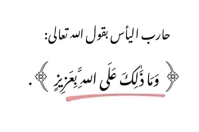حين ترفع صوتك للدعاء ظنآ منك ان الله يسمع ويرى لاتيأس والح فيه فربك يقول ادعوني استجب لكم أن Islamic Inspirational Quotes Inspirational Quotes Quotes