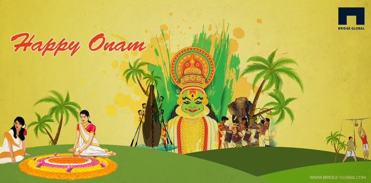 Onam – the harvest festival of Kerala – evokes in us the images of prosperity and virtue from the good old days. Let this festival of flowers and great food bring joy and prosperity all around. We, Bridgys, wish you all a very happy Onam! #Onam2017 #HappyOnam