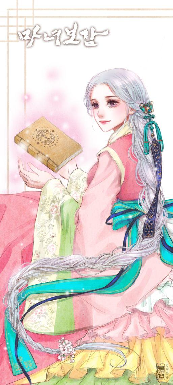 Hanbok, 변형 활옷,마녀보감 팬아트