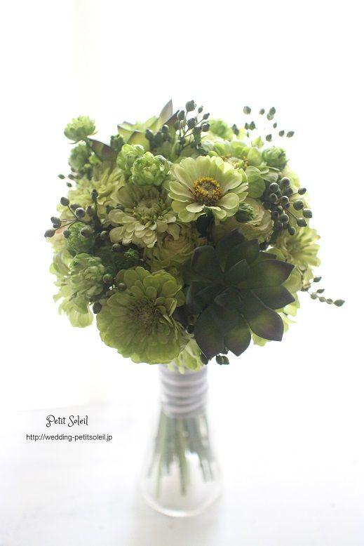 グリーンブーケ green bouquet