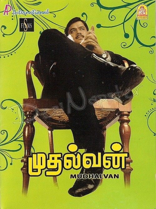 Watch->> Mudhalvan 1999 Full - Movie Online