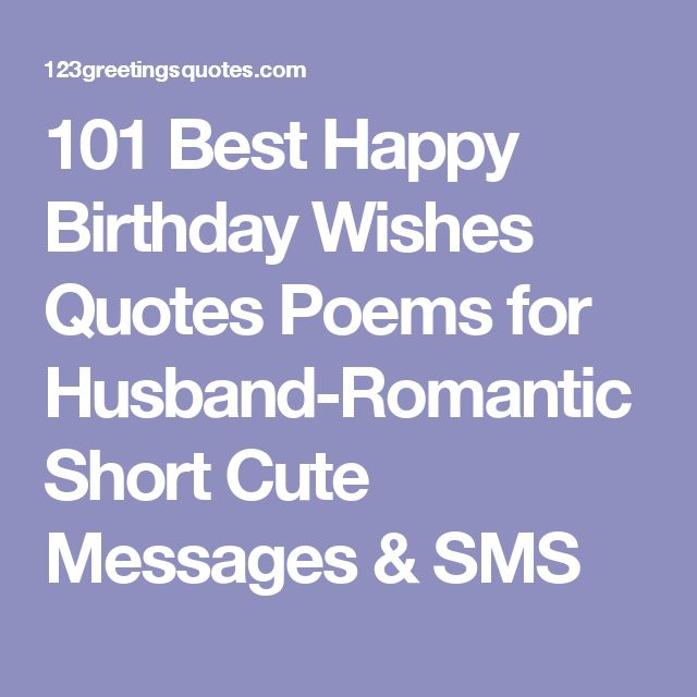 Best 25 Birthday Poems Ideas On Pinterest: Best 25+ Short Birthday Poems Ideas On Pinterest