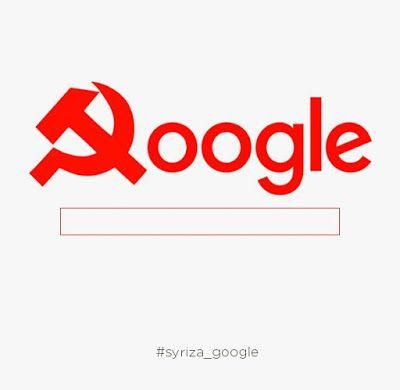 Parianosdromos gr.: Η Google ΘΑ ΡΙΞΕΙ ΤΟΝ ΤΣΙΠΡΑ !