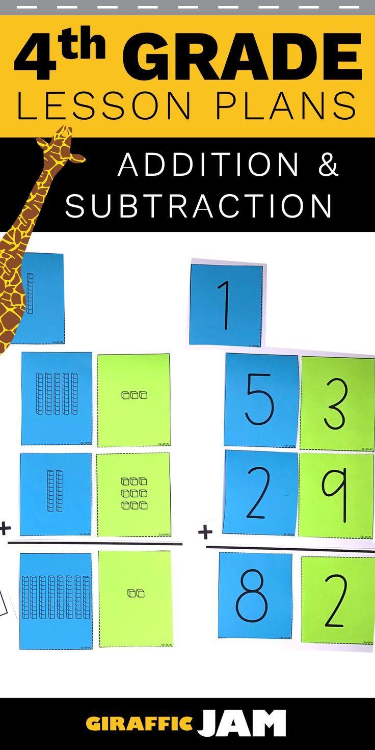 Math Lesson Plans Addition Lesson Plans Subtraction Lesson Plans Math Lesson Plans Math Lessons Fourth Grade Math Math addition lesson for grade