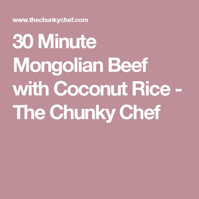 30 Minute Mongolian Beef with Coconut Rice - The Chunky Chef
