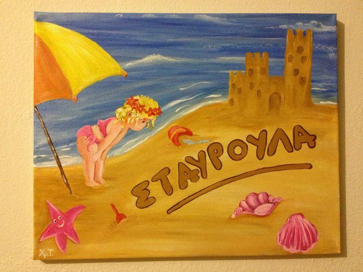 Stavroula-acrilyc on canvas