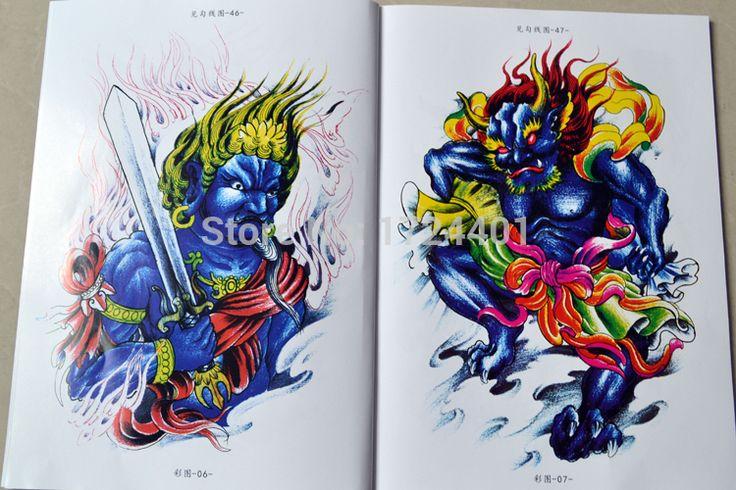 Китай Стиль Татуировка Flsh Книга Hannya Череп Призрак Будда Дракон Foo Собака Лев Кои купить на AliExpress