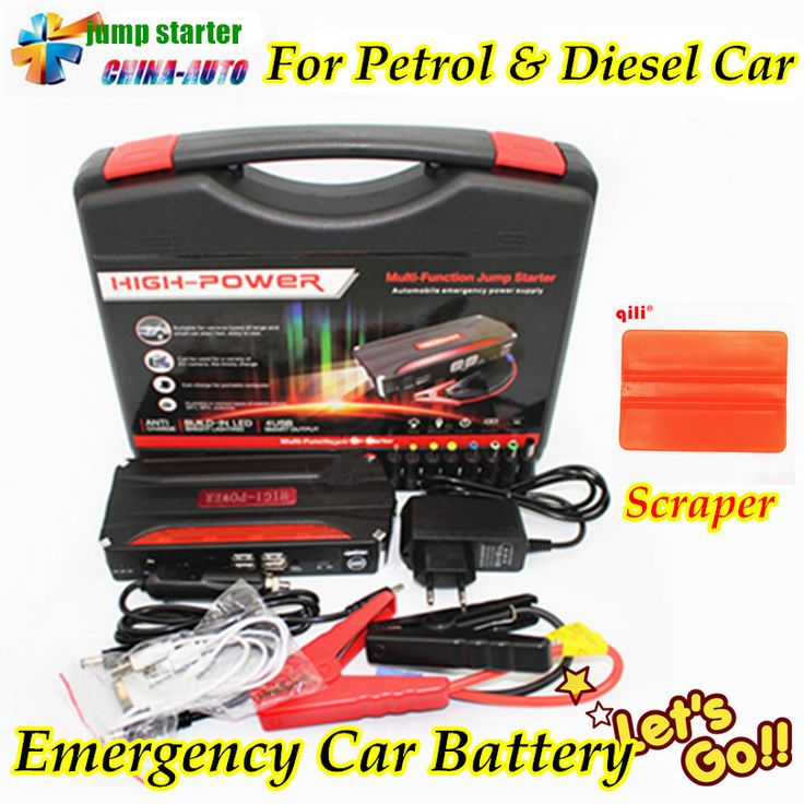 2017 New Arrival High Capacity Car Jump Starter Car Mini Portable Emergency Battery Charger for Petrol & Diesel Car
