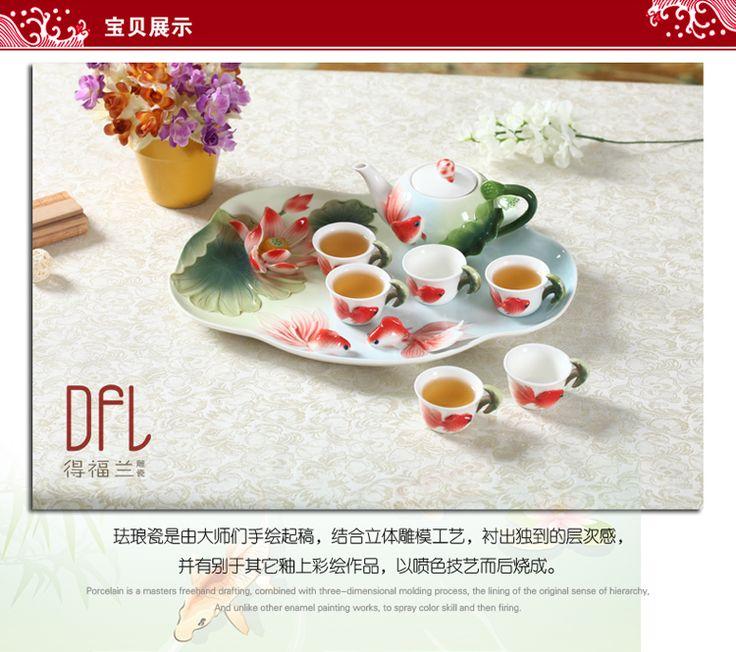 Эмаль специальный керамический кунг фу чайный сервиз высокого класса тиснением чайник чашка чая лоток подарок для свадьбы или подарок на день рождения купить на AliExpress