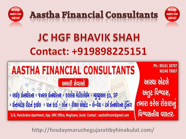 Aastha Consultant