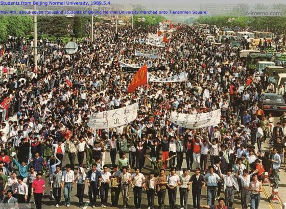 Tiananmen Square June 4, 1989.