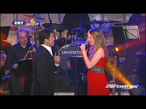You Raise Me Up - Mario Frangoulis & Hayley Westenra