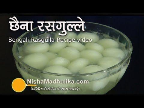 Bengali Rasgulla Recipe in Hindi - YouTube