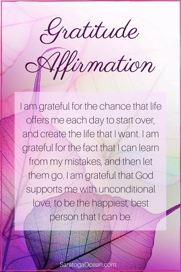 We are given so many gifts that we may take for granted. Each and every day we are given an opportunity to start fresh, start over, and move closer to the life we want. We are free to let go of our past and our mistakes any time we wish. And we have the c