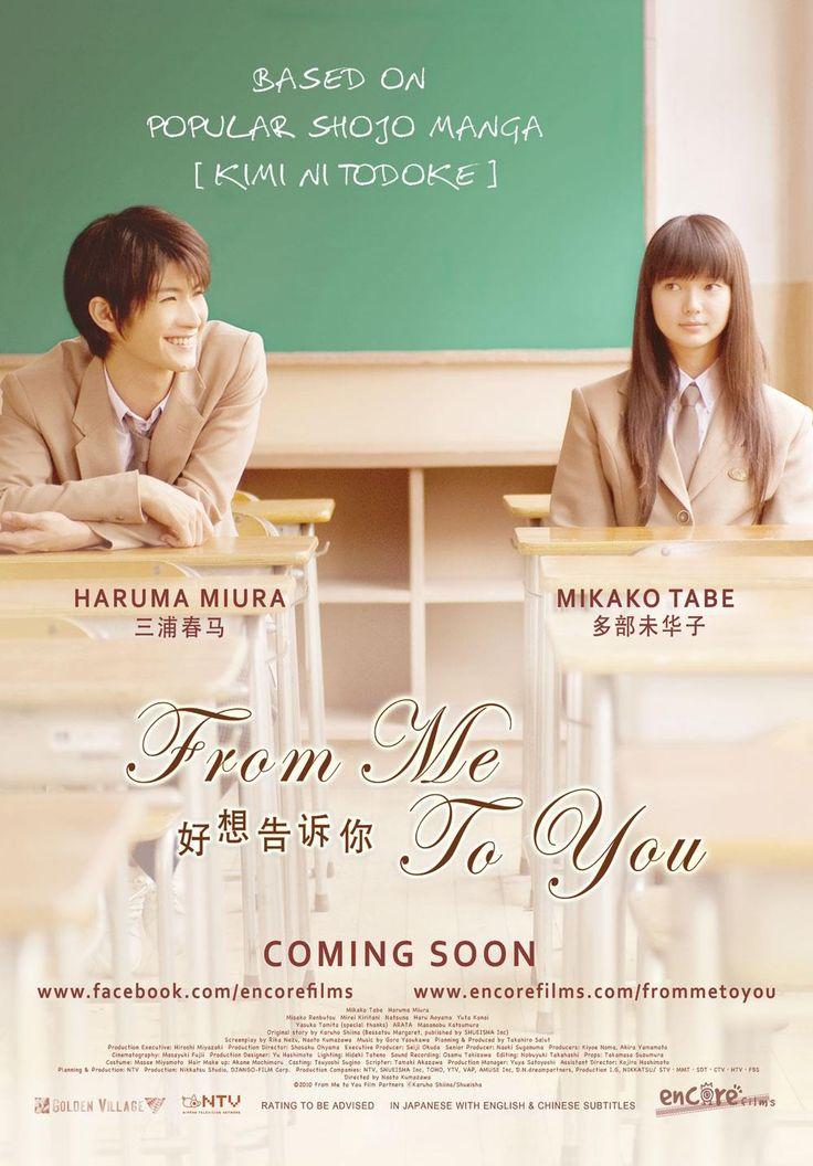 Kimi ni Todoke Live Action Film Promotional Poster (2010) Translation