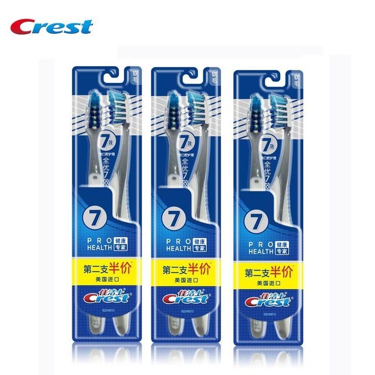 19.98$  Watch now - http://alil6o.shopchina.info/go.php?t=32614595052 - Crest multiple-effect Soft Bristles Toothbrush High Quality Oral Hygiene Dental Deep Clean gum care Toothbrush 6pcs=3pack  #magazineonlinebeautiful