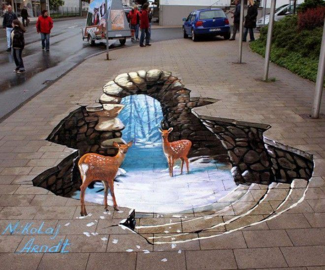 Best D Street Art Images On Pinterest D Street Art - 17 amazing works of 3d street art