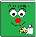 ΒΙΒΛΙΟΠΡΟΤΑΣΕΙΣ :: kidsactivities.gr