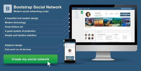 Bootstrap Social Network - https://codeholder.net/item/php-scripts/bootstrap-social-network