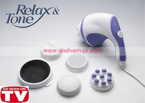 Relax & Tone مميزات الجهاز : - يحافظ الجهاز على التناسق بين أجزاء الجسم . -هو 4 في 1 : 1- تكسير الدهون 2- تنظيف القدمين 3- تنحيف الجسم 4- مساج للجسم - خفيف الوزن . - يستهدف منطقة البطن و الأرداف و الأفخاذ و الجذعين . - يختلف عن بقية الاجهزة حيث يعمل بخاصيتين : الذبذبة و الدوران السريع ليعطي فعالية أكبر في حرق الدهون . - يساعد على تهدئة ألام العمودالفقري و الرقبة. - يحسن من نشاط الدورة الدموية.