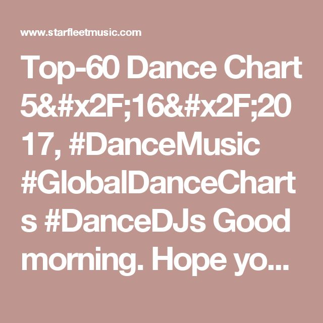 Best  Dance Charts Ideas On   Dance Tips Dance