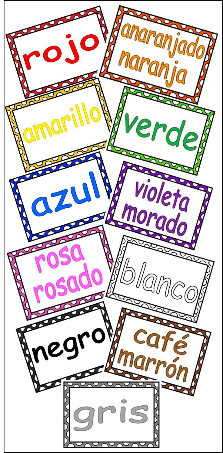 Spanish Color Word Labels With Borders Spanishspot