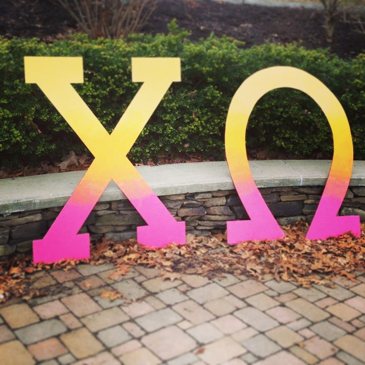 Ombre Letters. TSM.