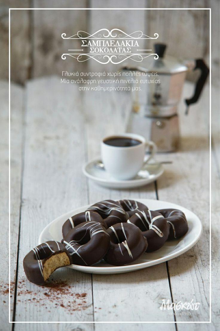 #Σαμπλεδάκια #σοκολάτας #Μασκώτ Photography © Vicky Lafazani - Installation text: Roligraphics / Graphic Designer