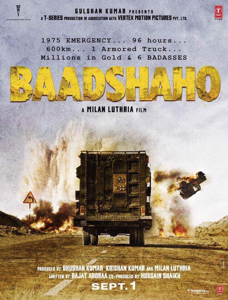 Lyrics of Piya More  from movie Baadshaho-2017 Lyricals, Sung by Mika Singh Lyricals,Lyrical