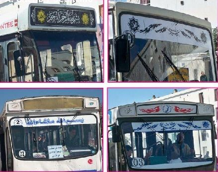 Public transportation is Setif is actually quite good with frequent buses and plenty of stops. It is also very inexpensive- about 10 cents